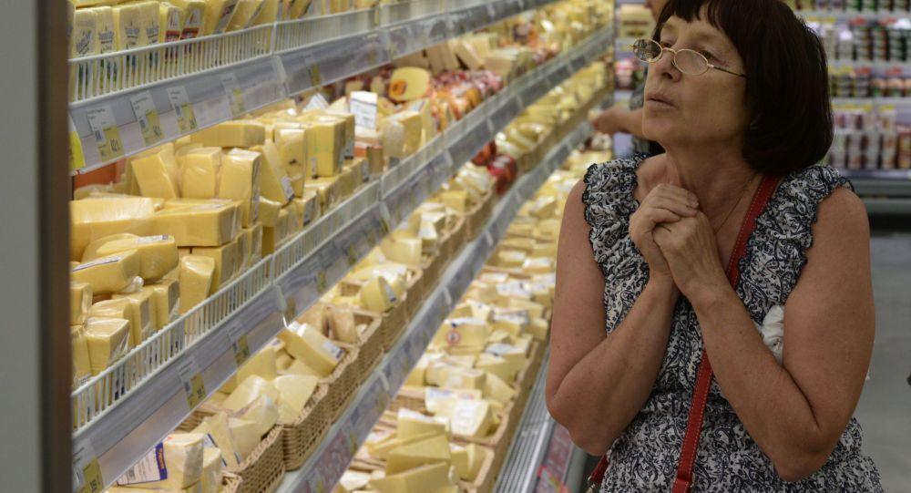 Formaggi in supermercato russo