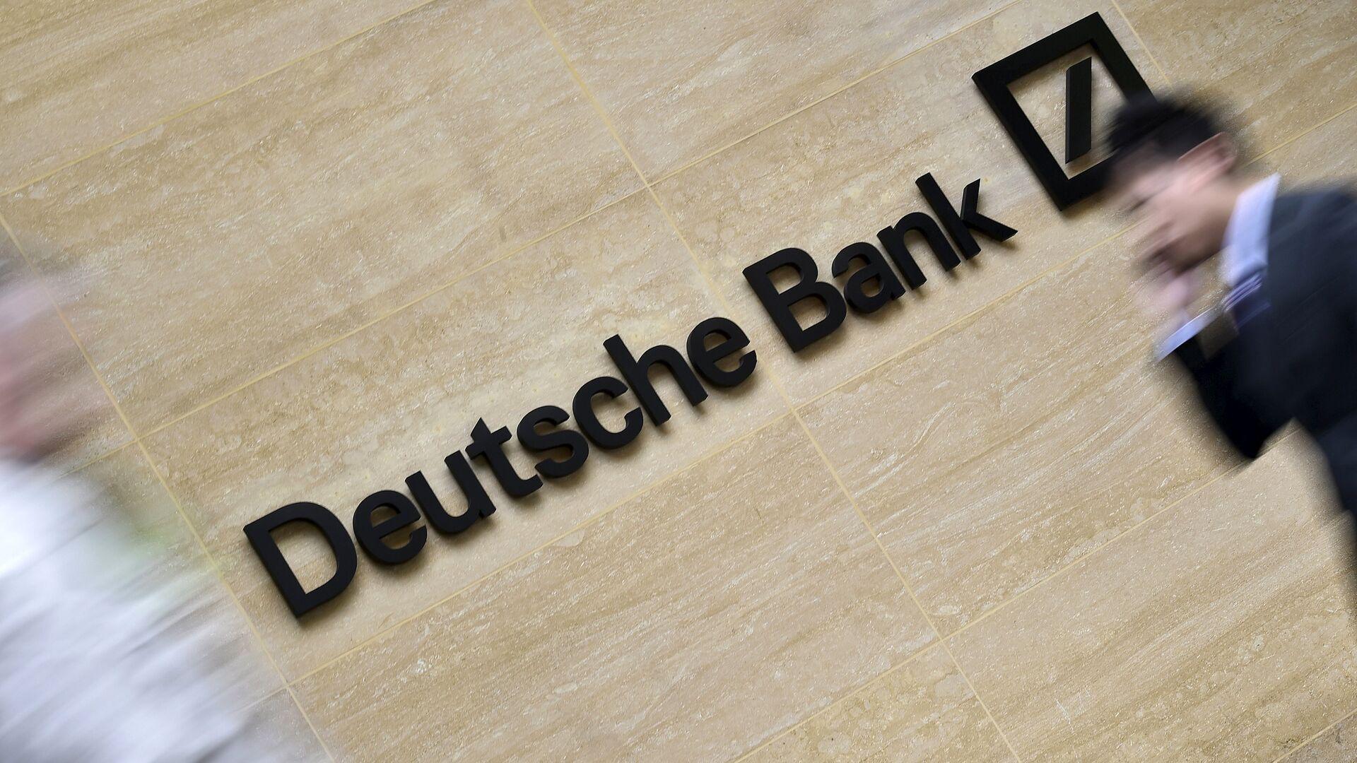 Deutsche Bank - Sputnik Italia, 1920, 27.08.2021