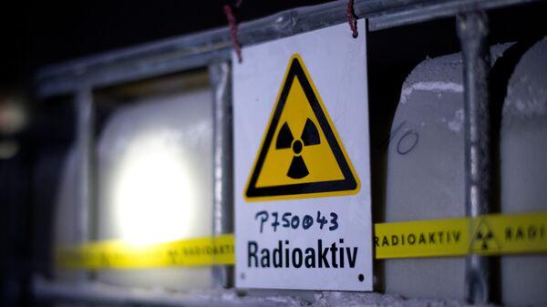 Materiale radioattivo - Sputnik Italia