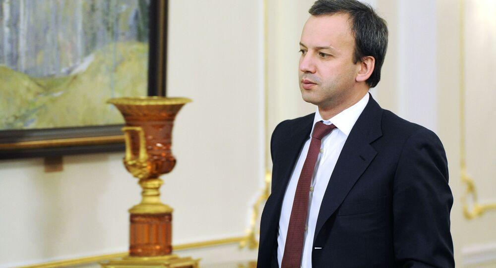 Vice primo ministro russo Arkady Dvorkovich