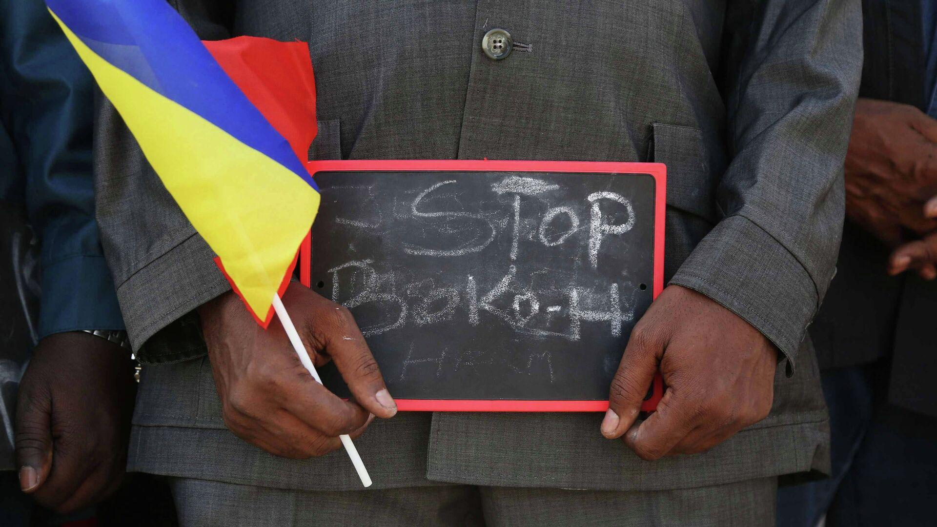 Stop Boko Haram - Sputnik Italia, 1920, 08.06.2021
