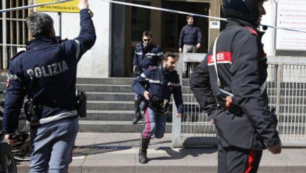 Carabinieri all'uscita dal tribunale di Milano - Sputnik Italia