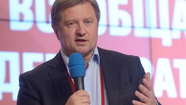 Vladimir Lepekhin, direttore dell'Istituto dell'Unione Economica Eurasiatica, membro del Club Zinoviev dell'agenzia russa di stampa internazionale Rossiya Segodnya - Sputnik Italia