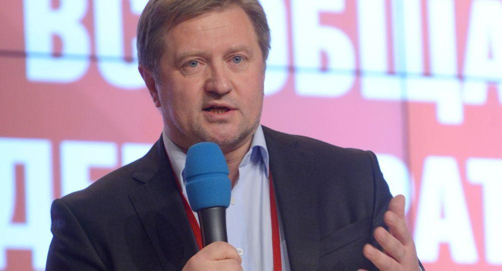 Vladimir Lepekhin, direttore dell'Istituto dell'Unione Economica Eurasiatica, membro del Club Zinoviev dell'agenzia russa di stampa internazionale Rossiya Segodnya