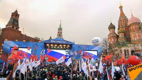 Celebrazione della riunificazione della Crimea con la Russia a Mosca - Sputnik Italia