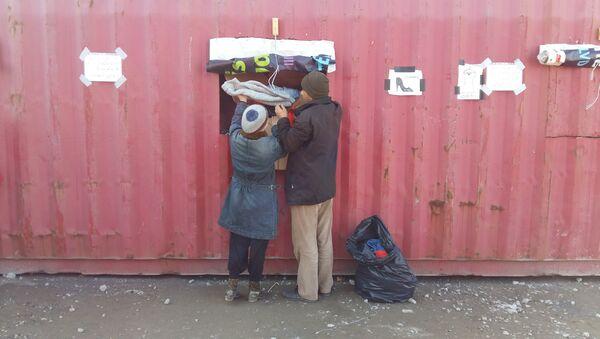 Migranti in un campo d'accoglienza - Sputnik Italia