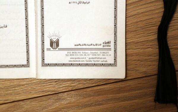 Il libro è stato stampato ad Istanbul (si vede il numero di telefono, l'indirizzo e la pagina Facebook). - Sputnik Italia