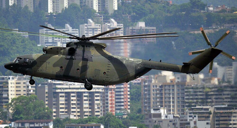 Elicottero Mi-26 (foto d'archivio)