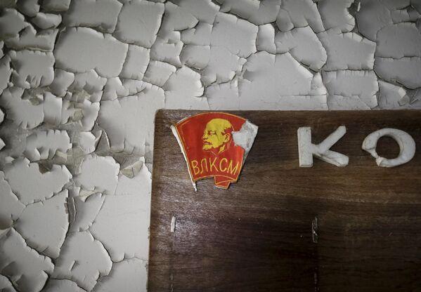 Pripyat, la città fantasma. - Sputnik Italia