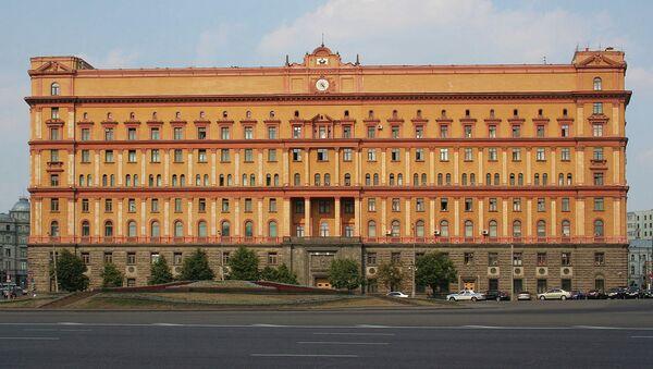 Quartier generale dell'FSB a Mosca - Sputnik Italia