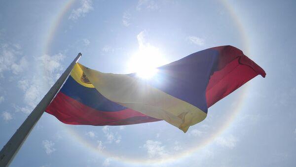 Venezuelan Flag (Bandera de Venezuela) - Sputnik Italia