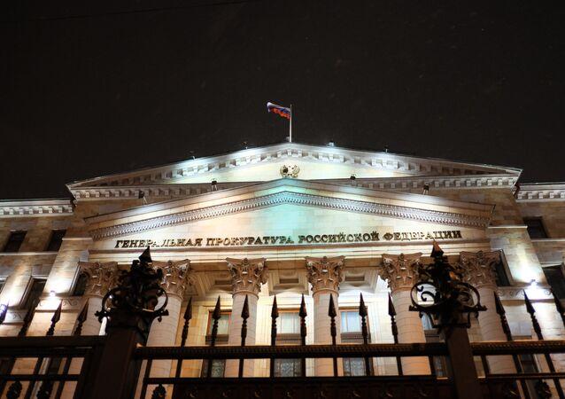 La Procura generale della Russia