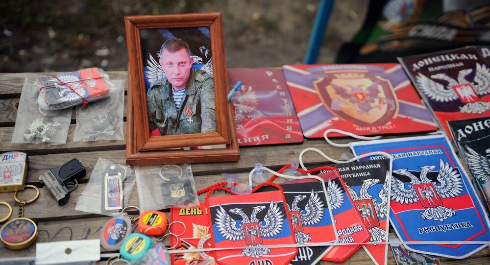 Un portafoto con l'immagine di Aleksandr Zakarchenko