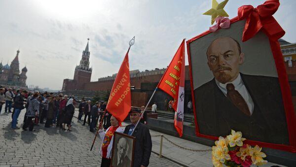 Lenin - Sputnik Italia