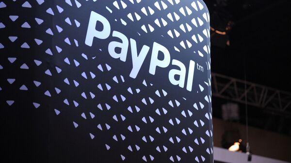 Логотип компании PayPal - Sputnik Italia