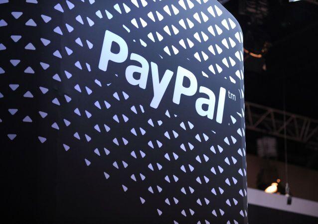 Logo della società PayPal