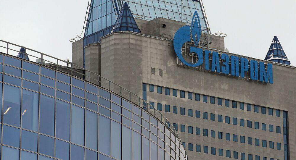 Il Palazzo di Gazprom a Mosca