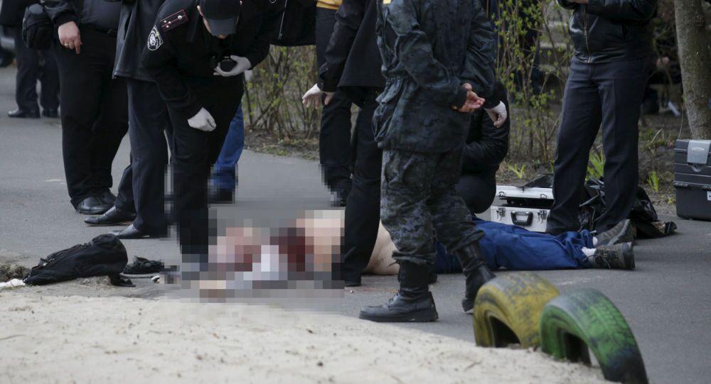 Omicidio del giornalista d'opposizione Oles Buzina a Kiev