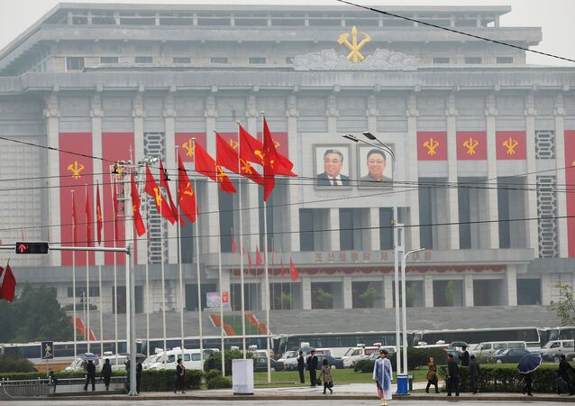 Congresso del Partito dei Lavoratori della Corea del Nord