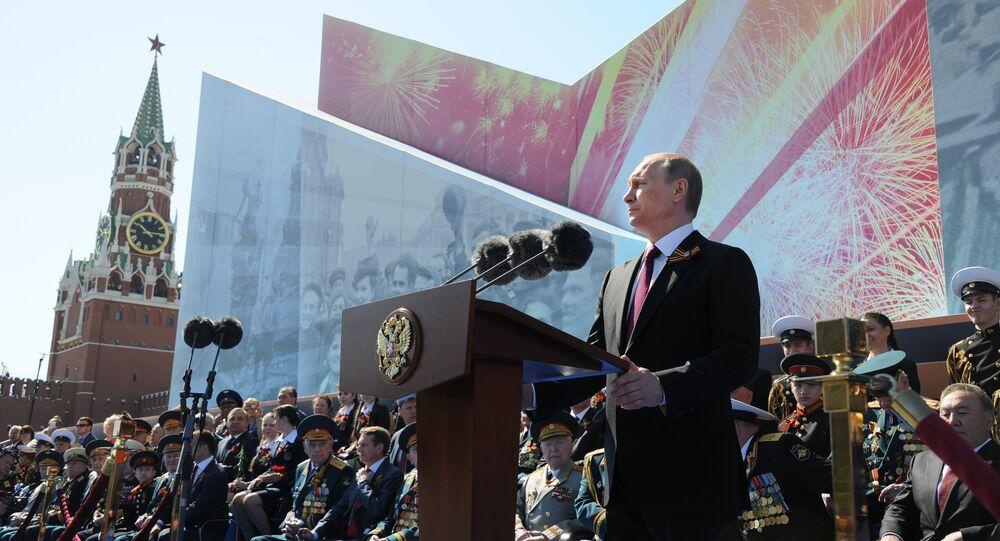 Il presidente Putin apre la Parata della Vittoria
