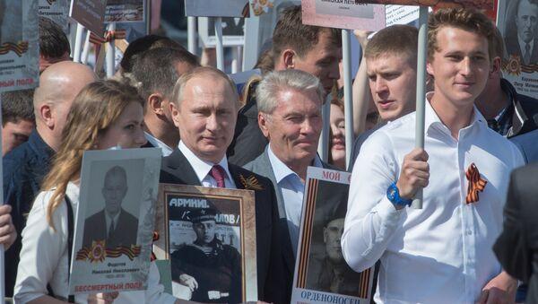 Il presidente Putin alla manifestazione del Reggimento degli Immortali - Sputnik Italia