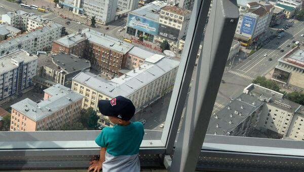 Un centro affari a Yekaterinburg - Sputnik Italia