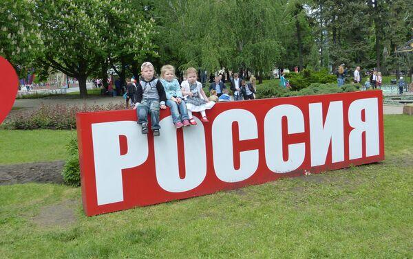 Donetsk ama la Russia - Sputnik Italia