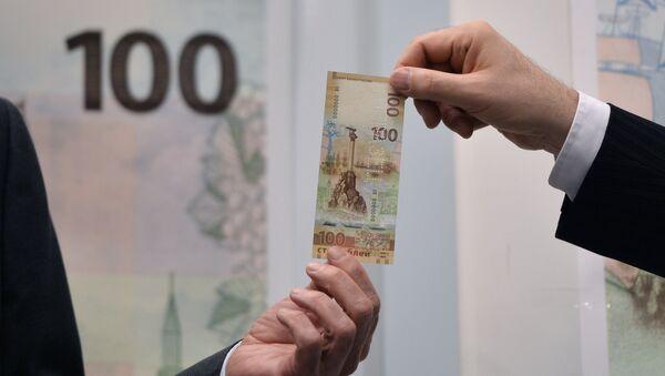 Banconota da 100 rubli con l'effige della Crimea - Sputnik Italia