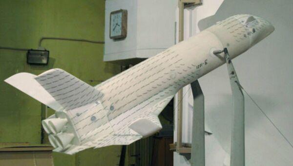 Prototipo della nuova navicella spaziale russa - Sputnik Italia