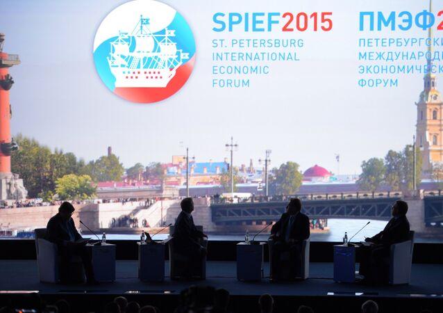 L'apertura del forum di San Pietroburgo 2015 (SPIEF)