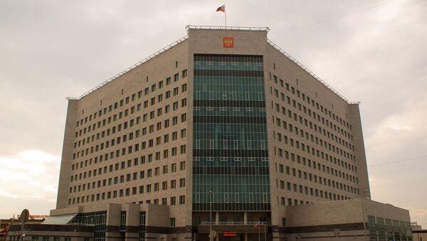Corte di arbitraggio di Mosca - Sputnik Italia