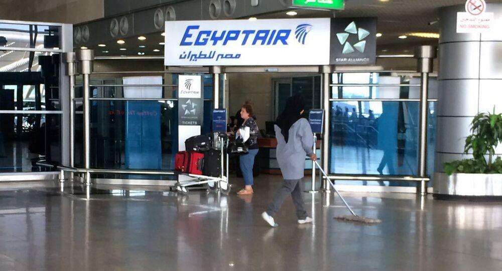 Egyptair logo