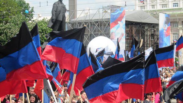 Bandiere della Repubblica Popolare di Donetsk - Sputnik Italia
