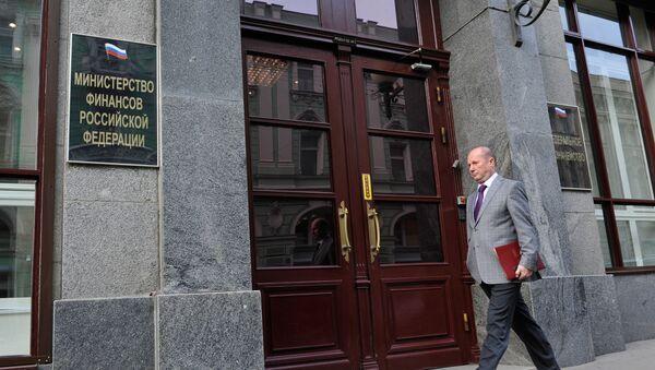 Ministero delle Finanze della Russia - Sputnik Italia