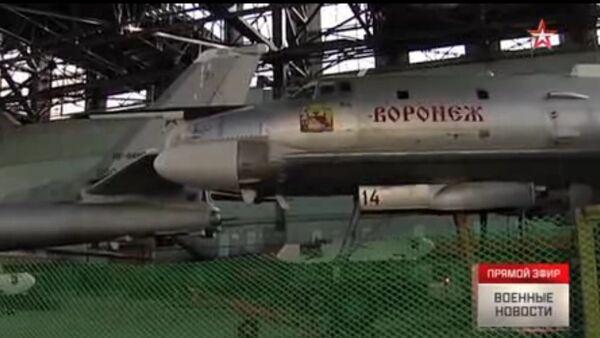 Bombardiere Tu-95 dotato di nuovi missili - Sputnik Italia