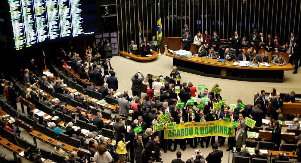Il Parlamento del Brasile