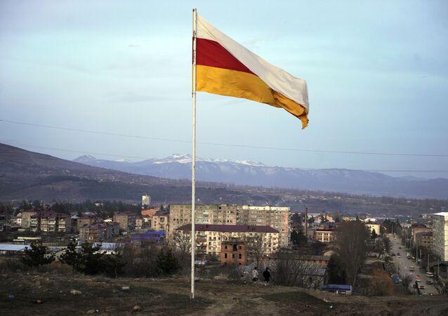 Bandiera dell'Ossezia del Sud