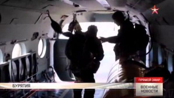 Aviolancio da bodro di un elicottero - Sputnik Italia