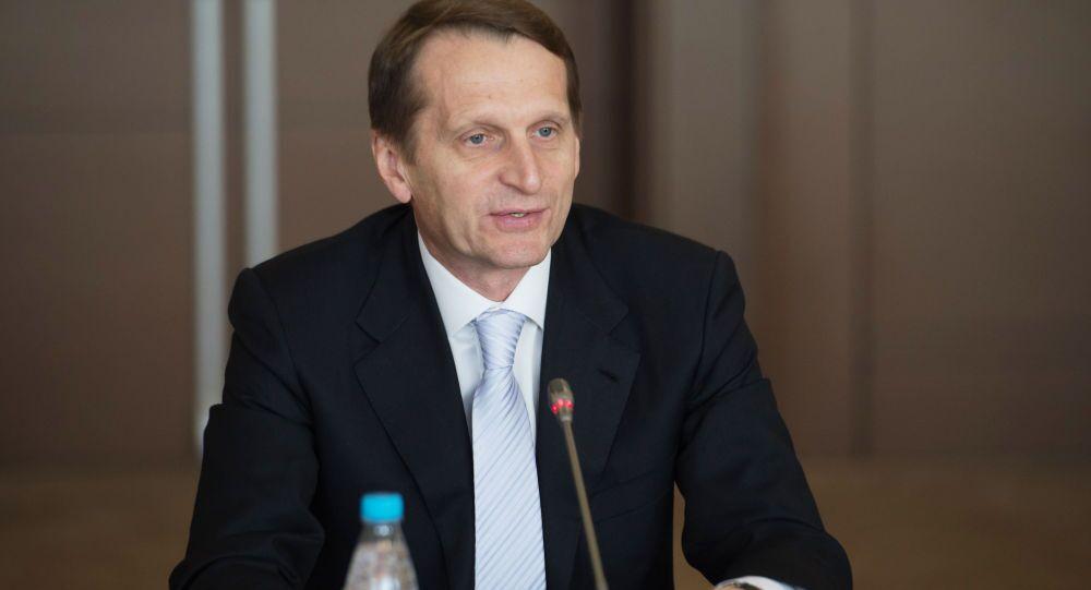 Sergey Naryshkin