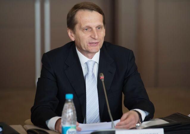 Presidente Duma russa Sergey Naryshkin