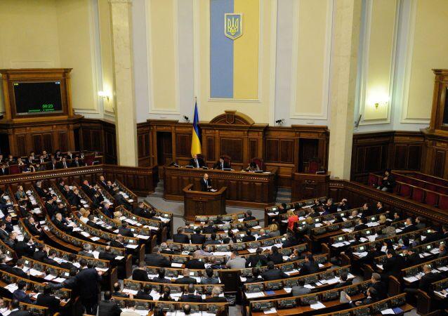 Parlamento ucraino (foto d'archivio)