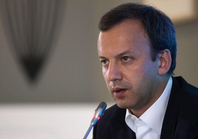 Il vice primo ministro russo Arkady Dvorkovich
