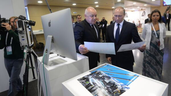 Putin in Visita a Sputnik - Sputnik Italia