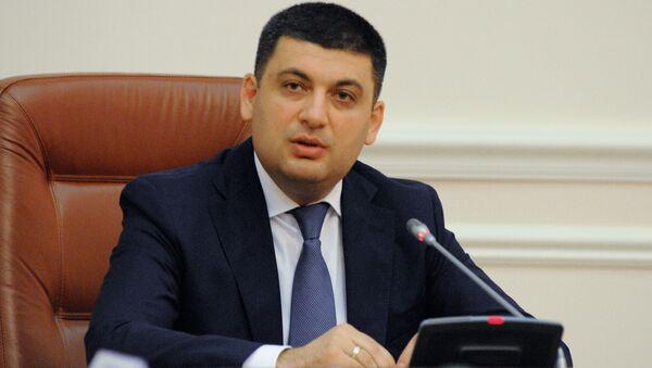 Il primo ministro ucraino Vladimir Groysman - Sputnik Italia