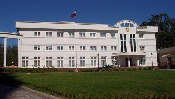 Russian Consulate in Odessa - Sputnik Italia