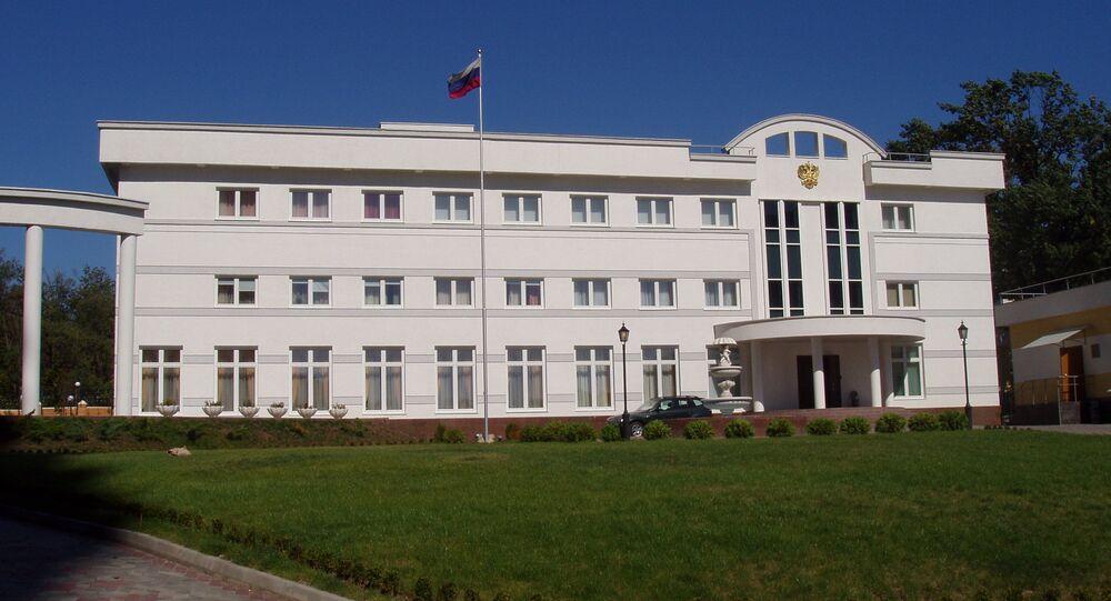 Consolato Generale della Russia ad Odessa