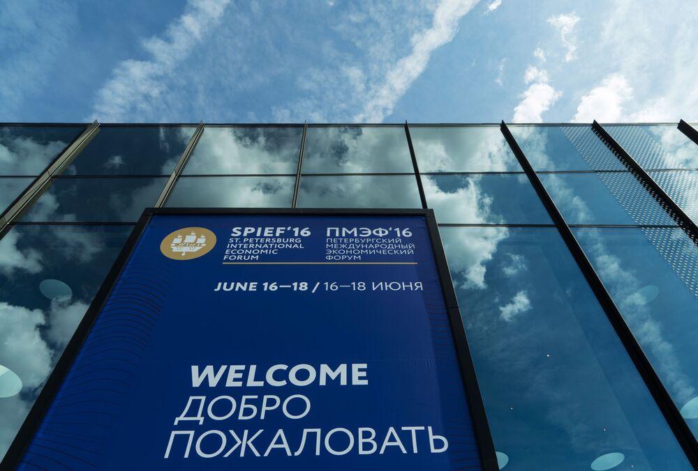 Spief-2016: tutto è pronto per il forum economico principale della Russia.