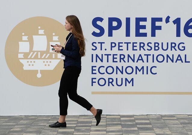 In svolgimento il forum economico di San Pietroburgo 2016