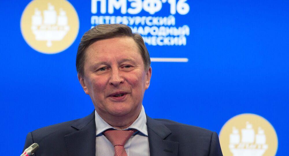 Sergei Ivanov