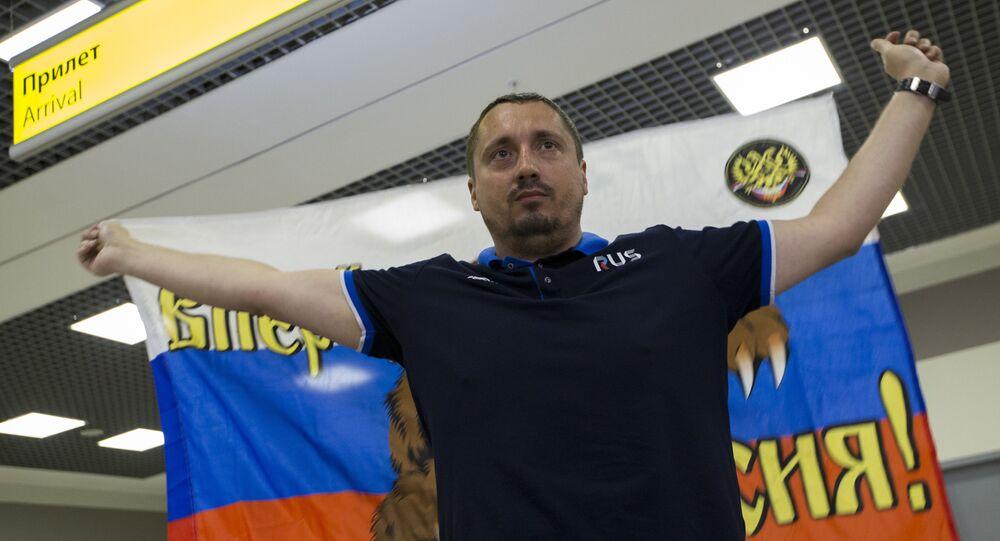 Alexander Shprygin